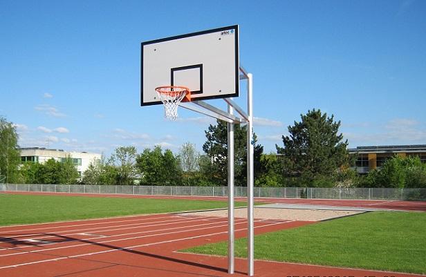 Ausschreibungstexte Basketball von artec Sportgeräte