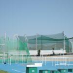 Ballfanganlage La Santa mit Diskuswurtschutzgitter