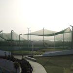 Ballfanganlage mit Sonne Lanzarote
